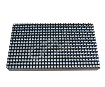 Outdoor P7 led screen